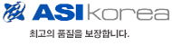 ASI KOREA 히타치한국대리점
